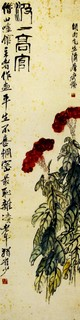 齐白石国画作品(中)0001作品欣赏