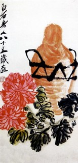 齐白石国画作品(中)0005作品欣赏