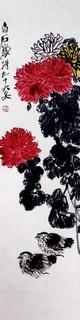 齐白石国画作品(中)0007作品欣赏