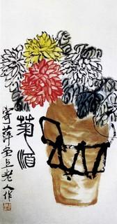 齐白石国画作品(中)0012作品欣赏