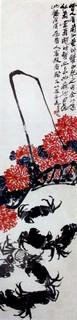 齐白石国画作品(中)0013作品欣赏