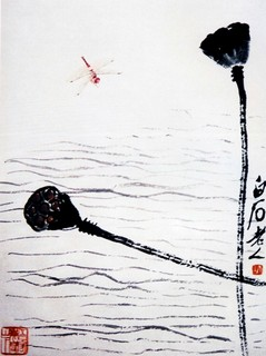 齐白石国画作品(中)0019作品欣赏