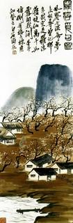 齐白石国画作品(中)0020作品欣赏
