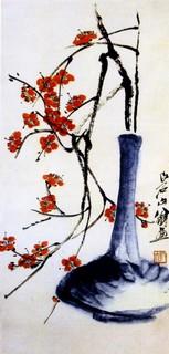 齐白石国画作品(中)0022作品欣赏