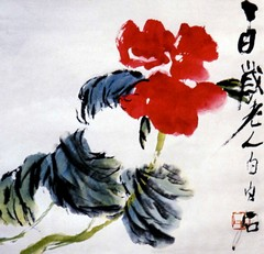 齐白石国画作品(中)0025作品欣赏