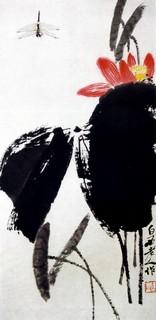 齐白石国画作品(中)0029作品欣赏