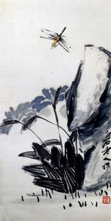齐白石国画作品(中)0030作品欣赏