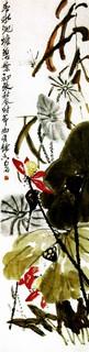 齐白石国画作品(中)0031作品欣赏